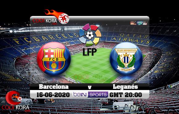 مشاهدة مباراة برشلونة وليغانيس اليوم 16-6-2020 في الدوري الأسباني