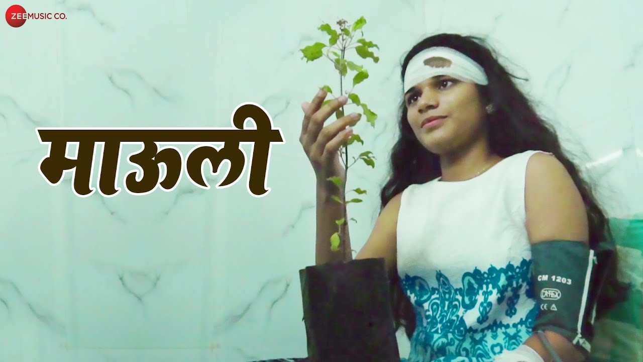mauli movie video song download