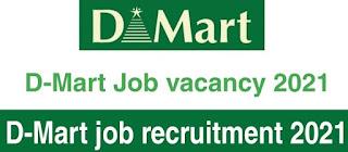 DMart Recruitment ITI Pass Candidates For Machine Operator Position in Mumbai, Bangalore, Hyderabad Locations