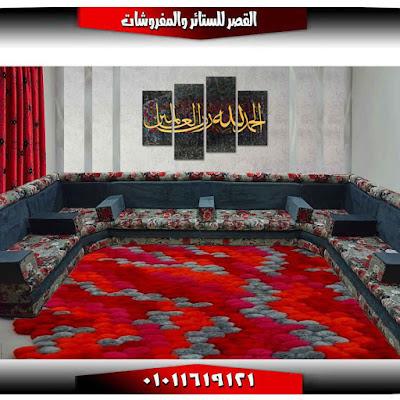 مجلس عربي قعدة عربي مشجر احمر في سادة