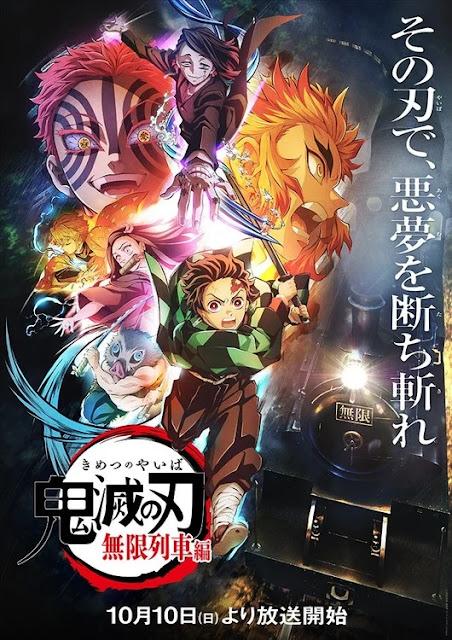 La segunda temporada anime de Kimetsu no Yaiba se estrenará este 5 de diciembre.