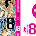 Capa completa do 8° volume do Kanzenban de Cavaleiros do Zodíaco!