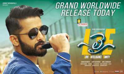 Lie (2017) Hindi Bollywood Movie Download 300mb