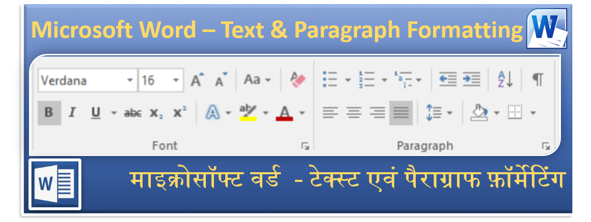Using Fonts and Text Effects in MS-Word Hindi Notes