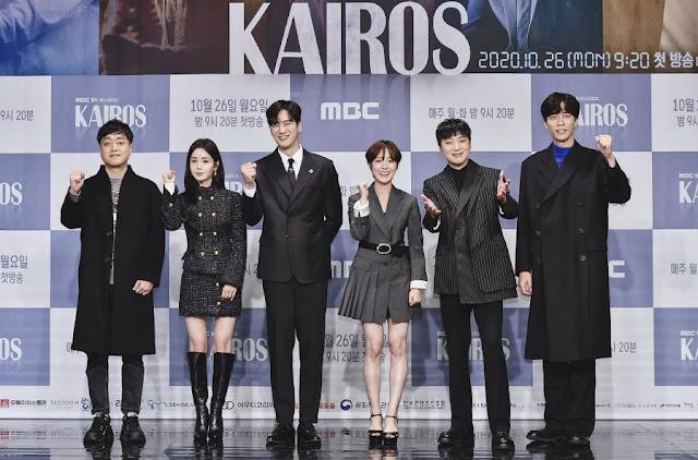drama korea kairos pemeran kairos kairos drama kairos drama sinopsis download drama korea kairos kairos rating kairos korean drama kairos drakorindo