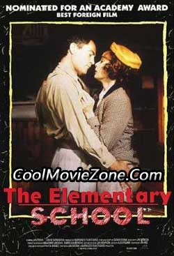 The Elementary School (1991)