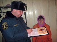 Profilaktika – odno iz vazhnykh napravleniy v deyatel'nosti sotrudnikov MChS!