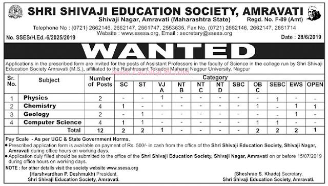 Shri Shivaji Education Society Amravati Assistant Professors