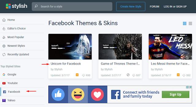 फेसबुक का Color और Theme कैसे Change करें