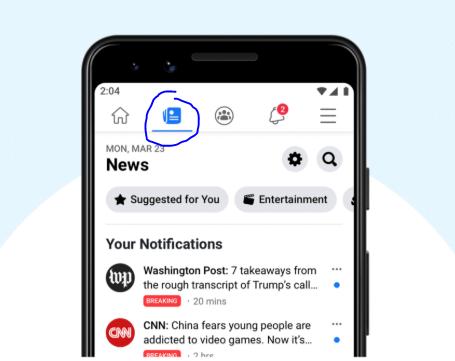 فيسبوك | قسم خاص بالاخبار الحديثة في تحديث تطبيق فيسبوك Facebook
