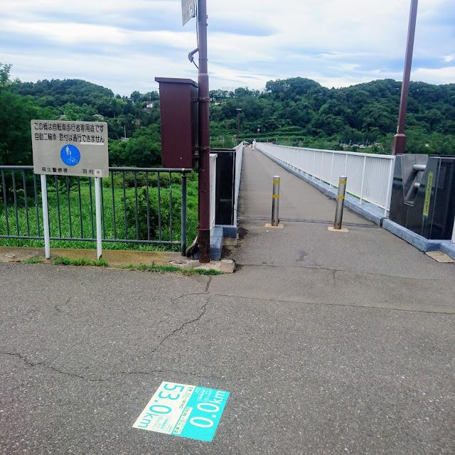 多摩川サイクリングロード 羽村堰下橋 たまリバー50キロの起点・終点