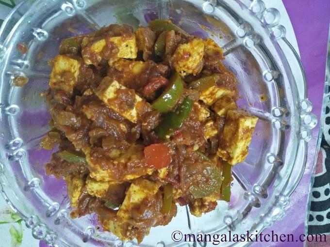 Restaurant Style Kadai Paneer | Healthy Paneer Capsicum Masala