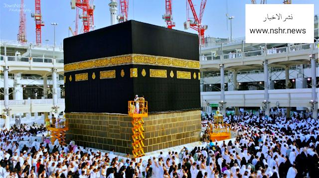 المملكة العربية السعودية.. تعلن عن تكلفة تاشيرات الحج والعمرة والزيارات العائلية بعد جائحة كورونا