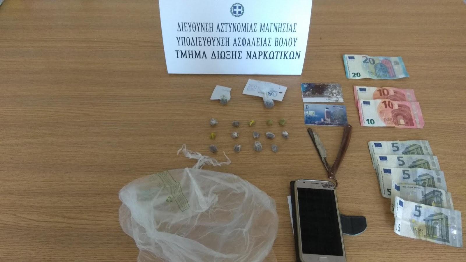 Συνελήφθησαν δύο άτομα στο Βόλο για ναρκωτικά
