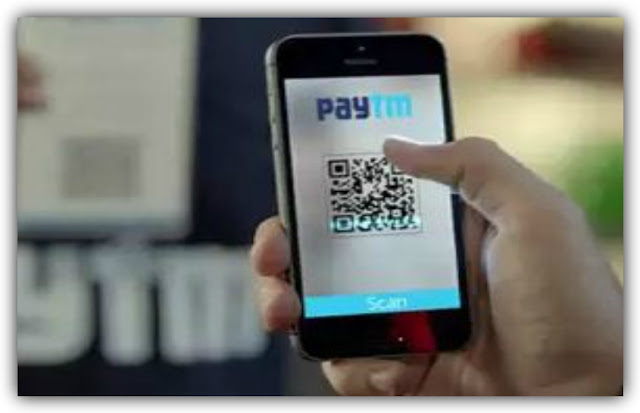 How To Learn Online Digital Paytm Education On Tutorial In 2019