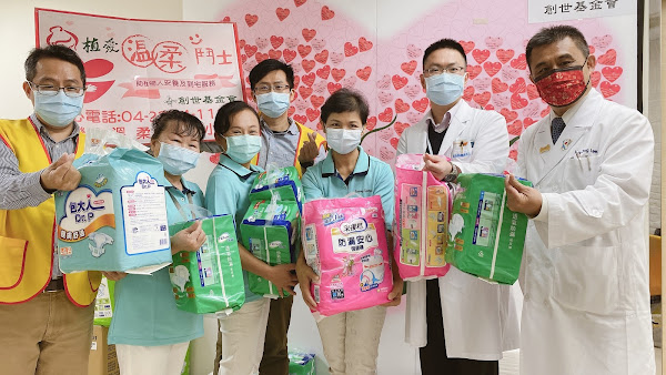 台中榮總乳癌溫柔鬥士傳愛 助創世植物人千包尿布