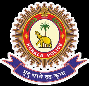 Kerala Police(Finger Print Bureau) Careers 2020