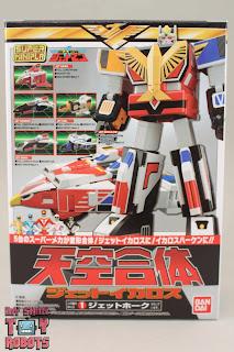 Super Mini-Pla Jet Icarus Box 01