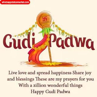 Gudi Padwa 2021 wishes images