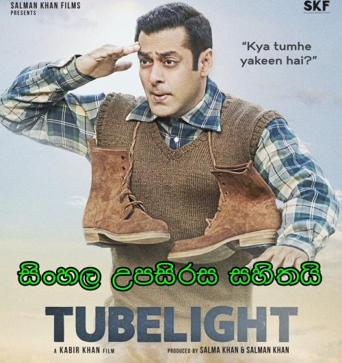 Sinhla Sub - Tubelight (2017)