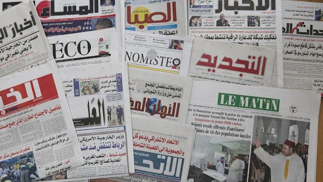 كيف أصبح الإعلام المغربي يغطي موضوع الأقليات الجنسية ؟