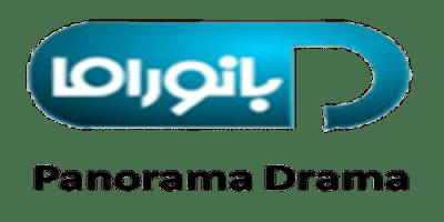 تردد قناة بانوراما دراما 1 الجديد   Panorama Drama 1