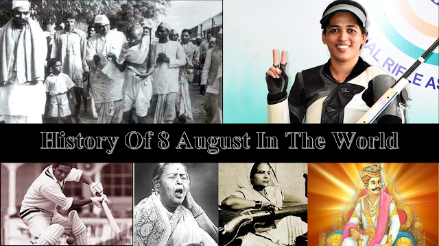 History Of 8 August | On This Day In World