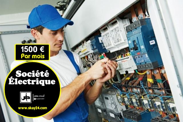 Emploi aujourd'hui | Emploi électricité 2500€ par mois