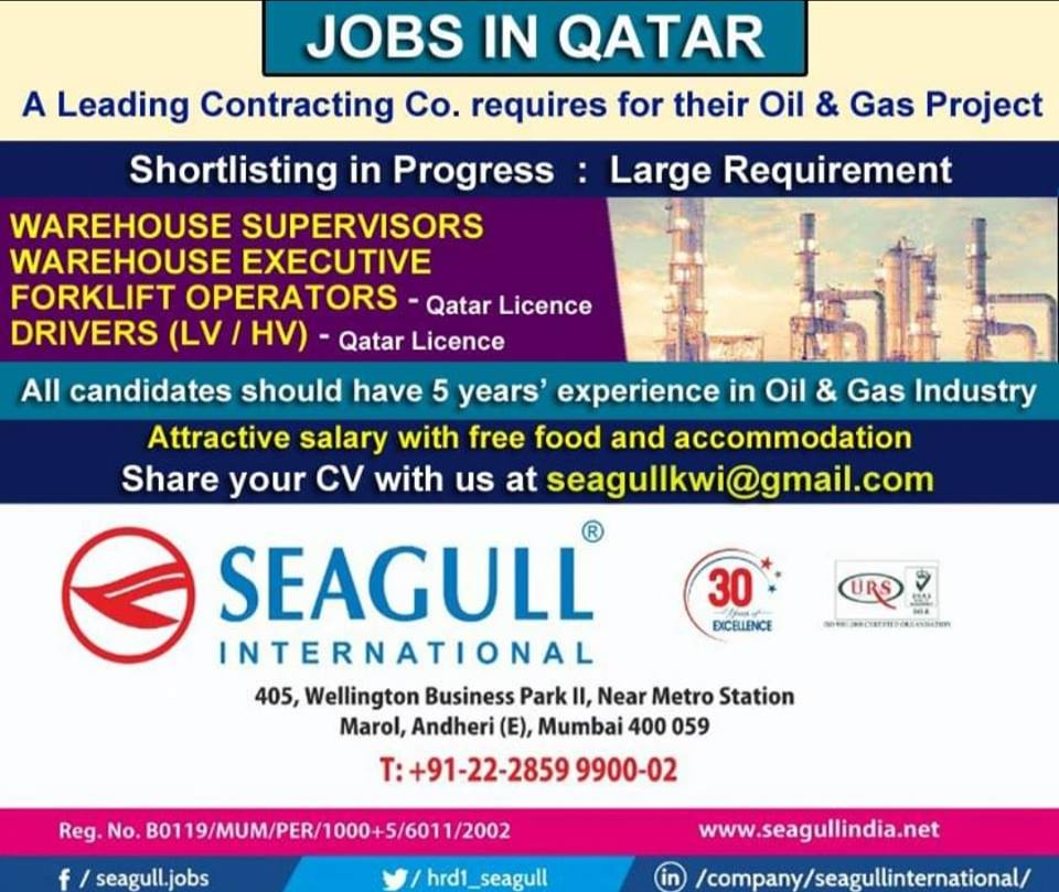 GULF JOBS NEWSPAPER ADVERTISEMENTS 8-4-2019 – GCC JOBS FOR YOU