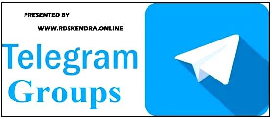 TELEGRAM GROUP LINK GIRL INDIA 2022
