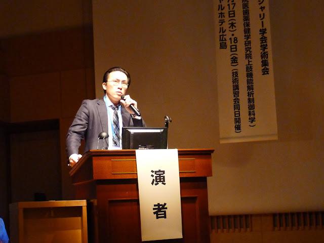 【國際會議】獲邀至2015 日本顯微重建外科年會演講