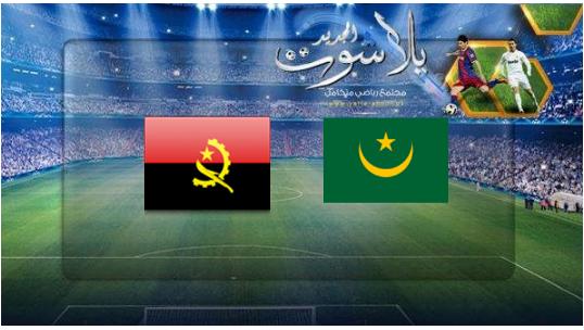 نتيجة مباراة موريتانيا وانغولا بتاريخ 29-06-2019 كأس الأمم الأفريقية