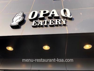 مطعم اوباك ابتري OPAQ الرياض | المنيو الجديد واوقات العمل