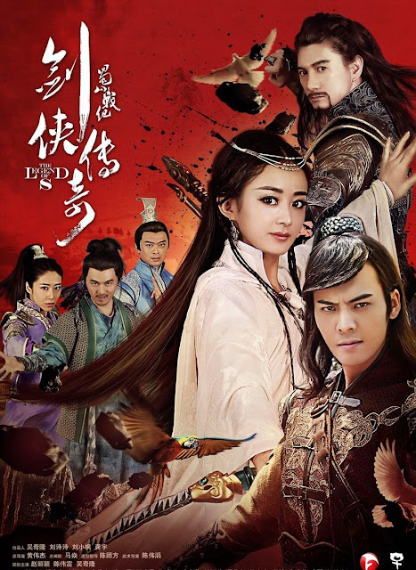 Legend of Zu starring Nicky Wu, Zhao Li Ying and William Chan (fantasy wuxia)