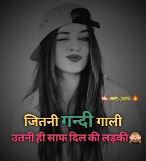 haryanvi dp for whatsapp girls
