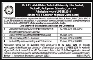 UPTU AKTU Counseling 2018