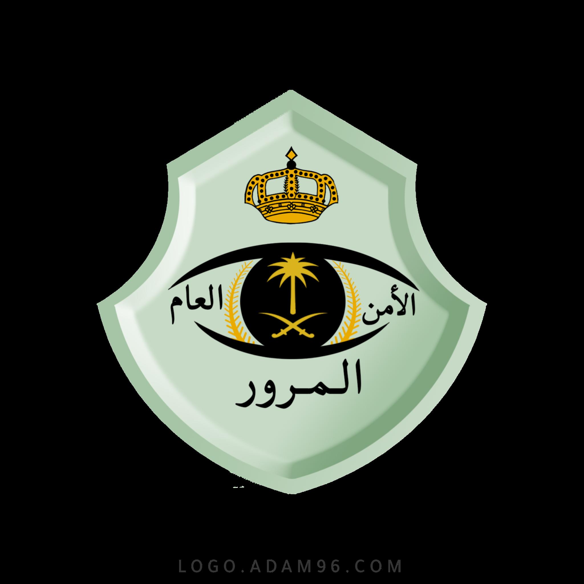تحميل شعار الإدارة العامة للمرور السعودي لوجو عالي الجودة PNG