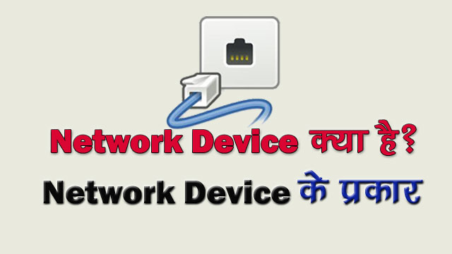 🐈 Computer networking notes in hindi pdf | Free Download