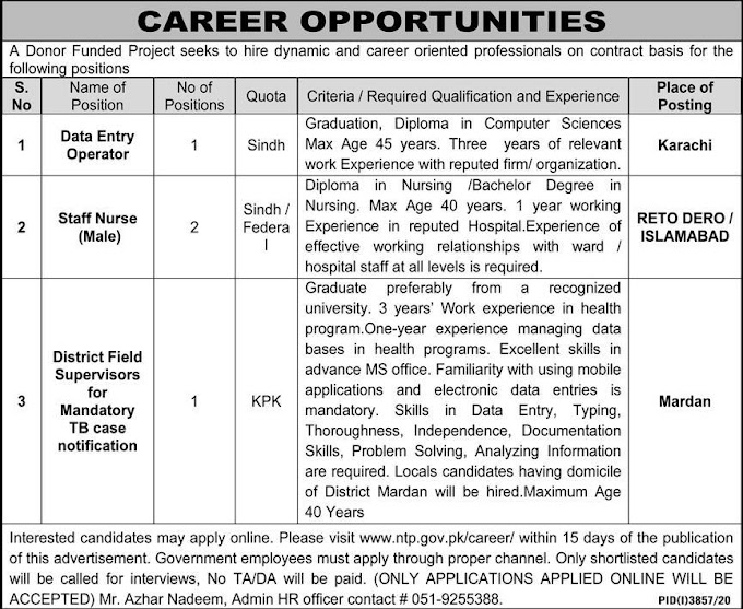 Career Opportunities, Donor Funded Project, Islamabad, Karachi, Mardan