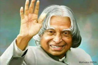 a p j abdul kalam in hindi, a p j abdul kalam biography in hindi, about a p j abdul kalam in hindi, a p j abdul kalam in hindi biography, a p j abdul kalam essay, a p j abdul kalam hindi, a p j abdul kalam biography in short, about a p j abdul kalam in hindi, dr. a p j abdul kalam in Hindi,a p j abdul kalam, a p j abdul kalam jivan parichay, a p j abdul kalam jivani, biography of a p j abdul kalam in hindi, a p j abdul kalam information, a p j abdul kalam in hindi essay, life journey of a p j abdul kalam in hindi