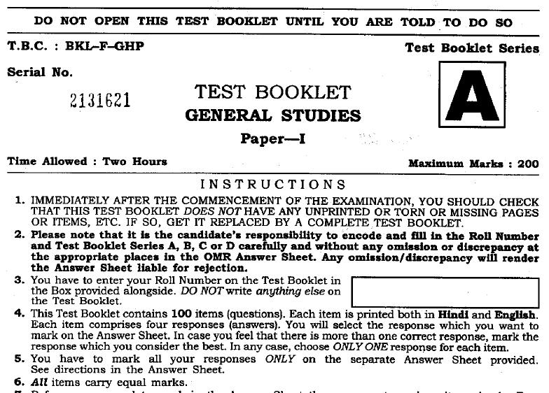 Important essays for civil service exam