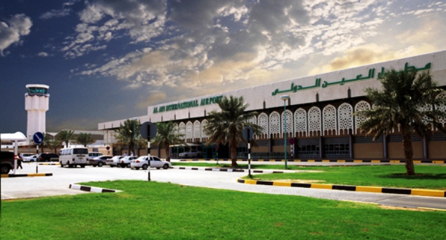 مطار العين الدولي Al Ain International Airport