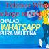 Telenor WhatsApp package monthly code | Telenor monthly WhatsApp package