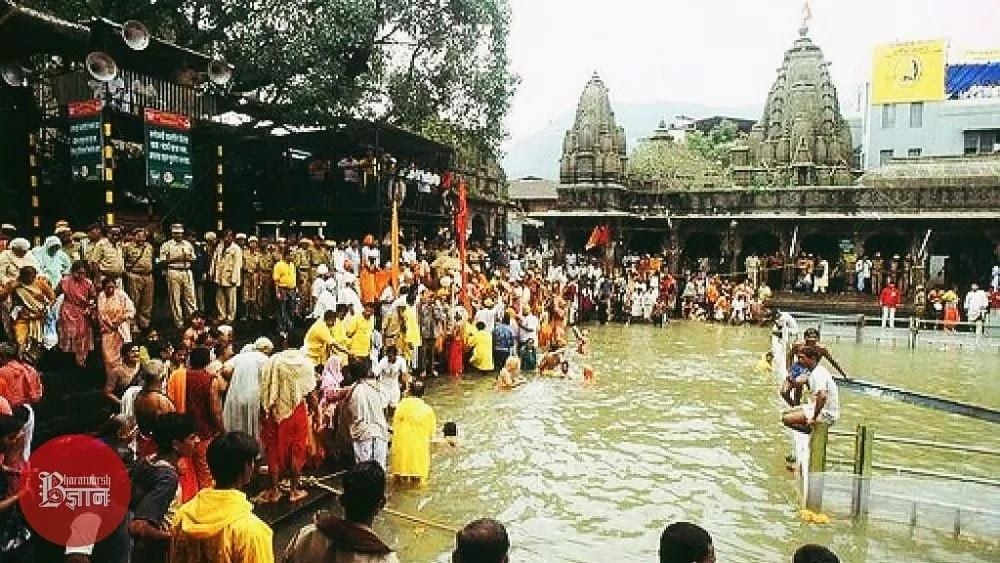 कुश्वरता कुंड  (kushvarta kund)
