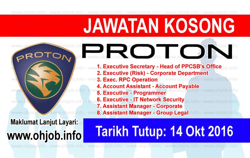 Jawatan Kerja Kosong Perusahaan Otomobil Nasional Sdn Bhd (PROTON) logo www.ohjob.info oktober 2016