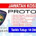 Job Vacancy at Perusahaan Otomobil Nasional Sdn Bhd (PROTON)