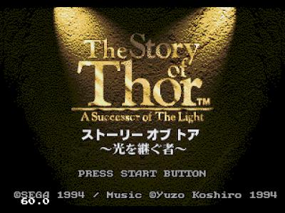 【MD】雷神傳說:光之繼承者繁簡中文版+攻略,The Story of Thor A Successor of The Light!
