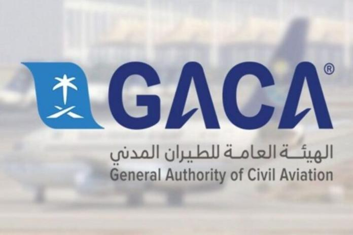 Linking Passengers Data With Tawakkalna And  Linking Passengers Data With Tawakkalna And two Cases Are Permitted For Travel – GACA