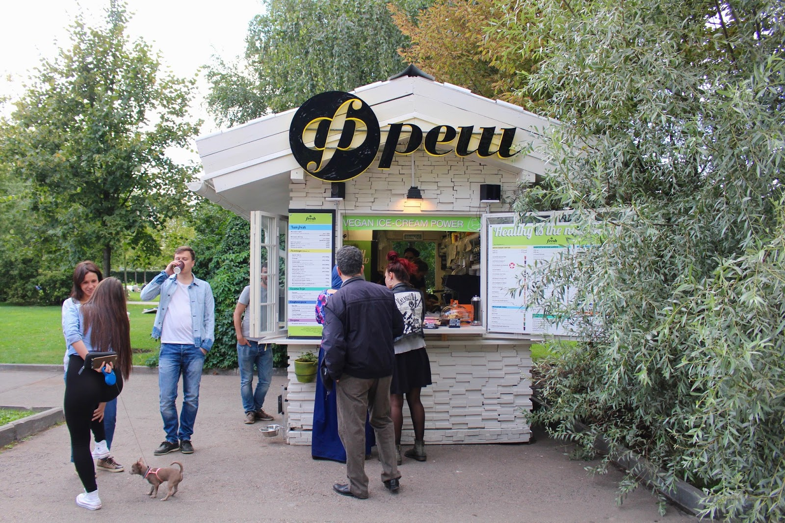 Moscow Food Guide Hotspots 2016 - Fresh Gorky Park