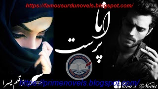 Ana parast novel online reading by Yusra Complete